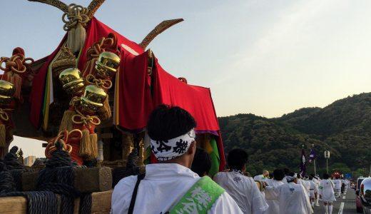 松尾祭(おかえり)